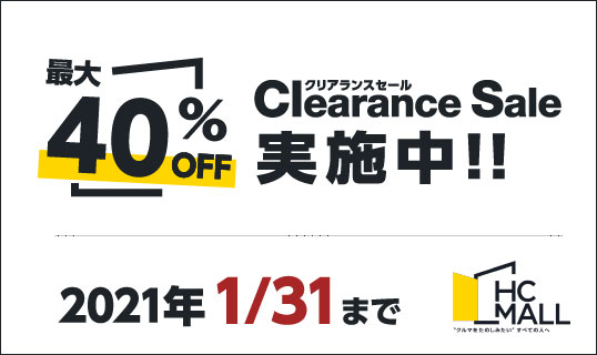 HC MALL | CLEARANCE SALE