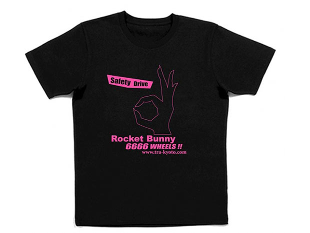 Rocket Bunny New T-shirt Hand Sign