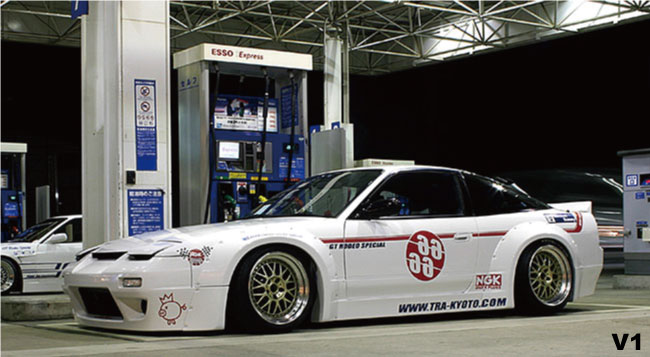 RPS13 180sx/240sx V1 body kit (DUCK Wing)