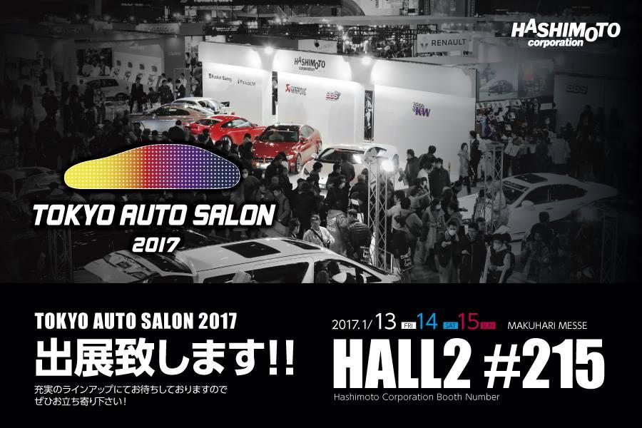 autosalon_2017